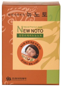 Whimi New Noto Gyógynövényes Hidratáló Prémium Szappan