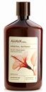 ahava-mineral-botanic-kremtusfurdo-hibiszkus-fuge-png