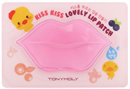 tonymoly-kiss-kiss-lovely-lip-patchs-png