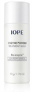 enzyme-powder-treatment-wash1s-png