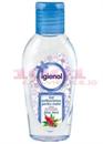 igienol-kezfertotlenito-gel-aloe-veraval-png