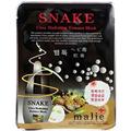Malie Snake Ultra Hydrating Essence Mask