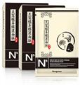 Neogence N5 Hidratáló Fátyolmaszk Madárfészek és Ezüst Rezgőgomba Kivonattal