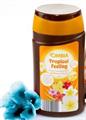 Ombia Tropical Feeling SPF20 Karotinnal