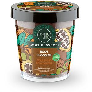 Organic Shop Tápláló Testápoló Szuflé - Királyi Csokoládé