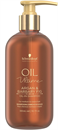 schwarzkopf-professional-oil-ultime-argan-barbary-fig-shampoo1s9-png