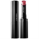 shiseido-veiled-rouges-jpg