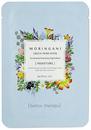 Bonye Therapy Moringani Green Herb Mask