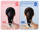 ggongji-hair-packs-png