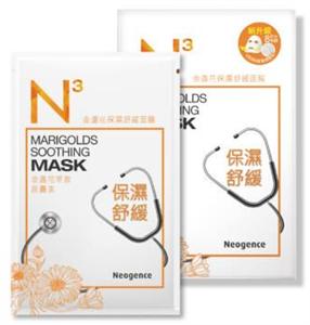 Neogence N3 Gyulladáscsökkentő Fátyolmaszk Körömvirággal