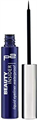 p2 Beauty Insider Liquid Eyeliner Waterproof