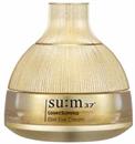 su-m37-losec-summa-elixir-eye-creams9-png