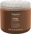 Kapous Professional Magic Keratin Mask