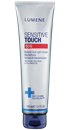 lumene-sensitive-touch-sos-body-and-face-light-cream-png