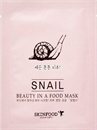 skinfood-beauty-in-a-food-sheet-mask---snail1s9-png