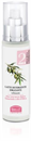 helan-linea-viso-2-hidratalo-tisztito-bio-arctejs9-png