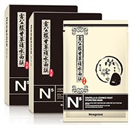 neogence-n5-hidratalo-fatyolmaszk-azsiai-gazlo-es-edesgyoker-kivonattals-png