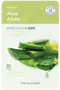 real-nature-aloe-mask-sheets9-png
