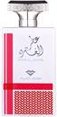 swiss-arabian-attar-al-ghutra1s9-png