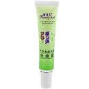 beauty-host-aloe-crystal-skin-acne-creams-jpg