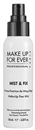 make-up-for-ever-mist-and-fix-smikrogzito-spray-png