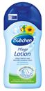 bubchen-pflege-lotion-jpg