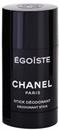 chanel-egoiste-deodorant-sticks9-png