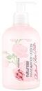 farmasi-naturelle-damask-rose-kez--es-testapolo-tejs9-png