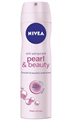 Nivea Pearl & Beauty Deo Spray