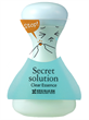 It's Skin Secret Solution Clear Essence