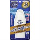 skin-aqua-uv-moisture-gel-spf35-pas-jpg