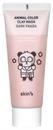 skin79-dark-panda-feherito-agyagmaszks9-png