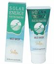 Gigi Cosmetic Solar Energy Mud Mask