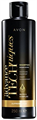 Avon Advance Techniques Supreme Oils Luxus Tápláló Sampon