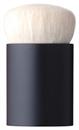 hakuhodo-g543-powder-dr-round-ecsets9-png