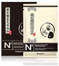 neogence-n5-borragyogas-fokozo-maszk-malyvaval-es-feher-lotusszals9-png