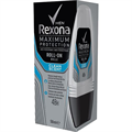 Rexona Men Maximum Protection Clean Scent Golyós Dezodor