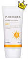 A'pieu Pure Block Natural Sun Cream Daily SPF45 / PA+++