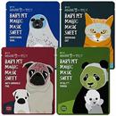 baby-pet-magic-mask-sheets-jpg