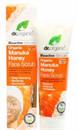 organic-manuka-honey-face-scrub-dupli-png