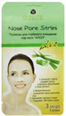 skinlite-nose-pore-stripss9-png