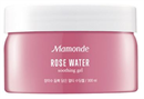 mamonde-rose-water-soothing-gels9-png