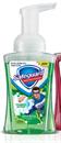 Safeguard Foaming Hand Soap - Apple Boom
