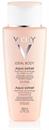 vichy-ideal-body-aqua-sorbets9-png