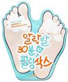 A'PIEU Soft Foot Peeling Socks