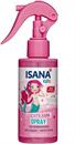 isana-kids-fesulest-konnyito-spray1s9-png