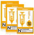 Neogence N3 Ránctalanító Fátyolmaszk Méhméreggel
