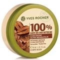 Yves Rocher 100% Karité Bio-Organic Shea Butter