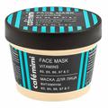 Café Mimi Multi-B & C Vitamins Face Mask