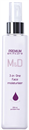 mother-daughter-3-in-one-face-moisturizers9-png